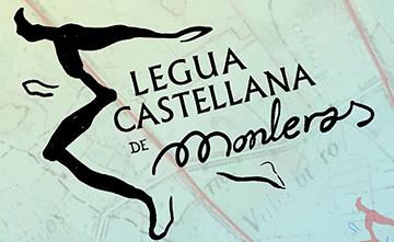 Legua Monleras 2017