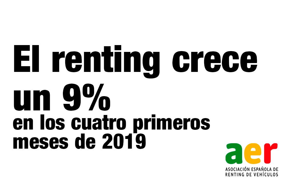 El renting crece un 9% hasta abril